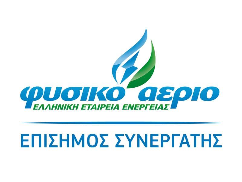 Επίσημος Συνεργάτης - Φυσικό Αέριο